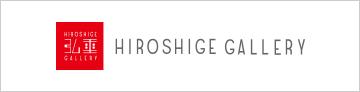 HIROSHIGE GALLERY